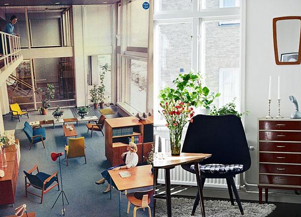 Retro Interior Design (5).jpg
