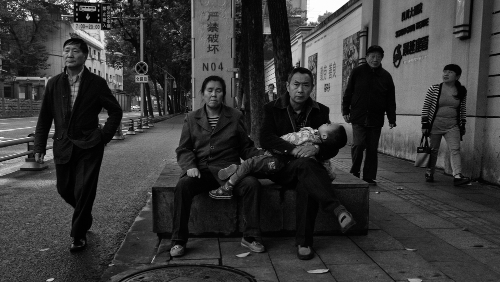 Chengdu, Sichuan. 2014