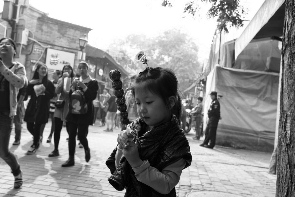 Nanluoguxiang. 2015