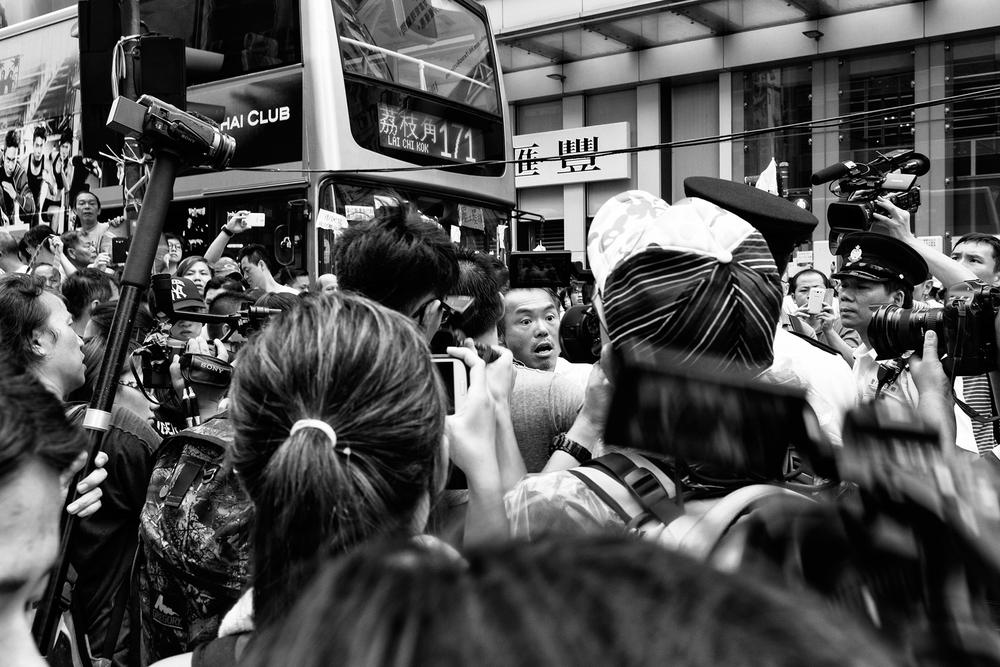 Mong Kok. 2014