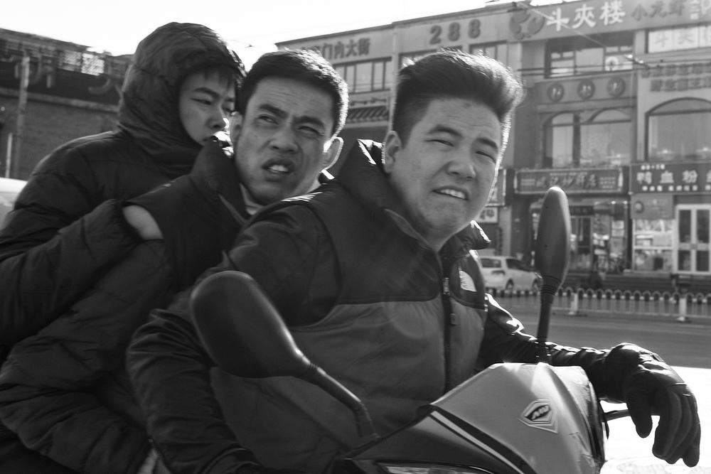 Bexinqiao. 2015