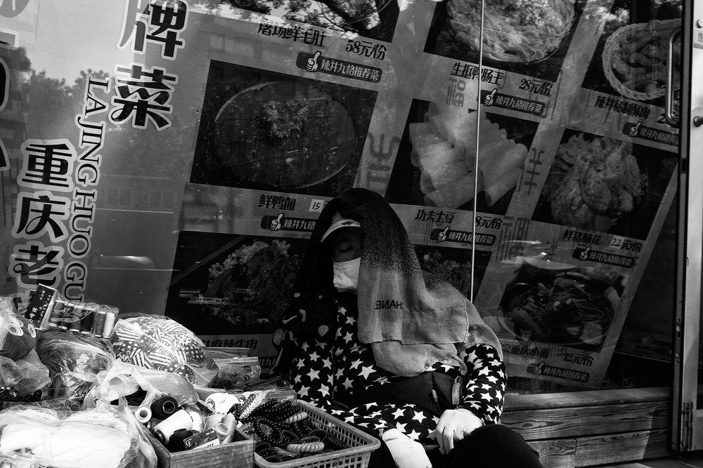 Bexinqiao. 2016