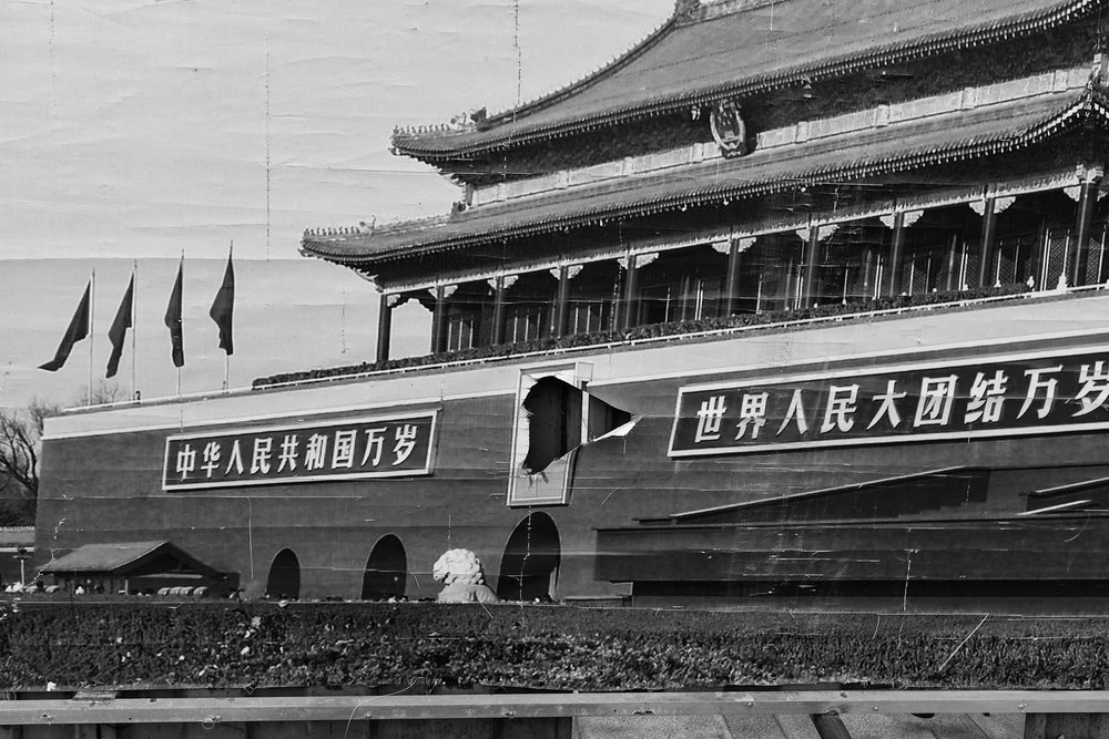 Jiuxianqiao. 2016