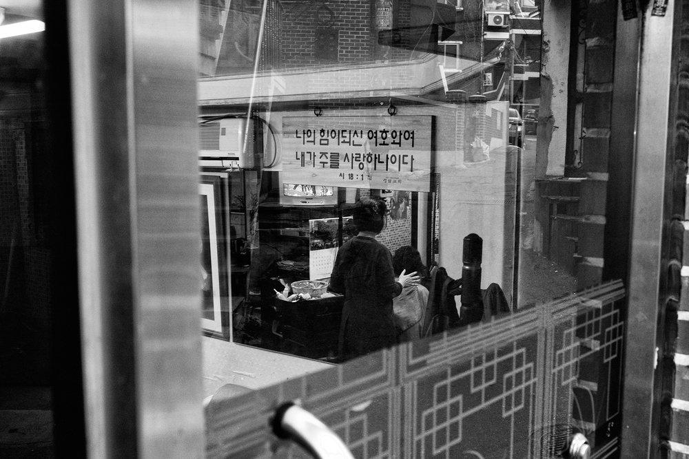 Seoul. 2014