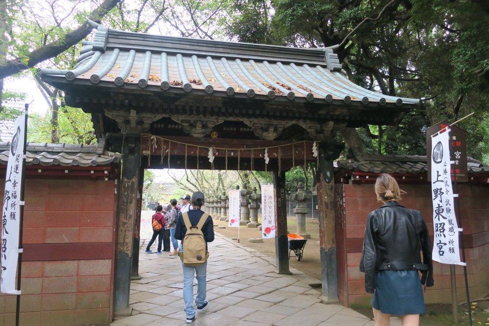 Templo en Ueno Park (Tokio)