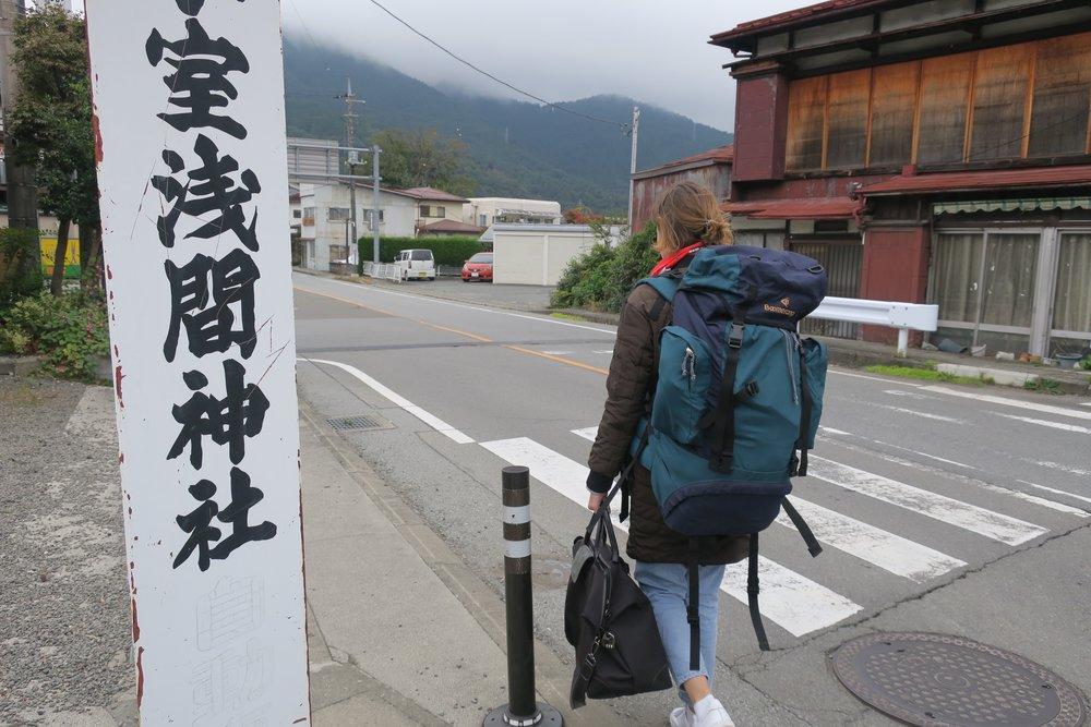 De camino a coger el tren a Kioto