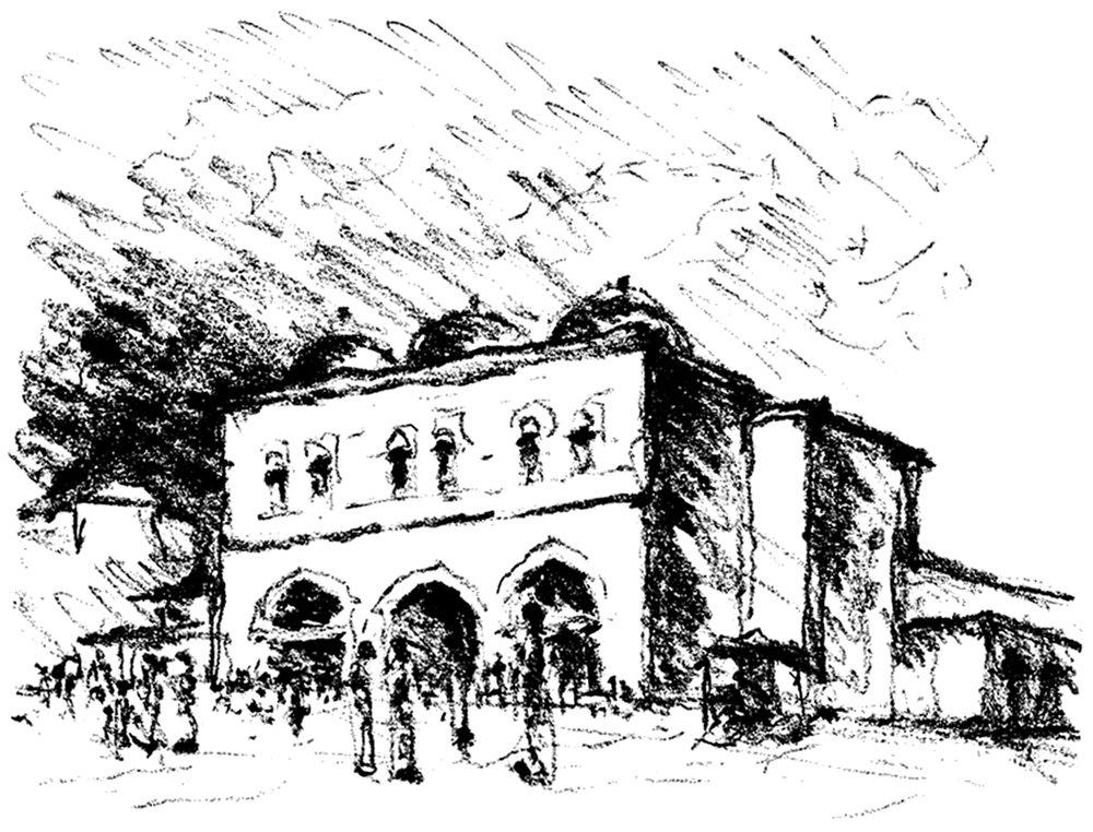 Islamic University.jpg