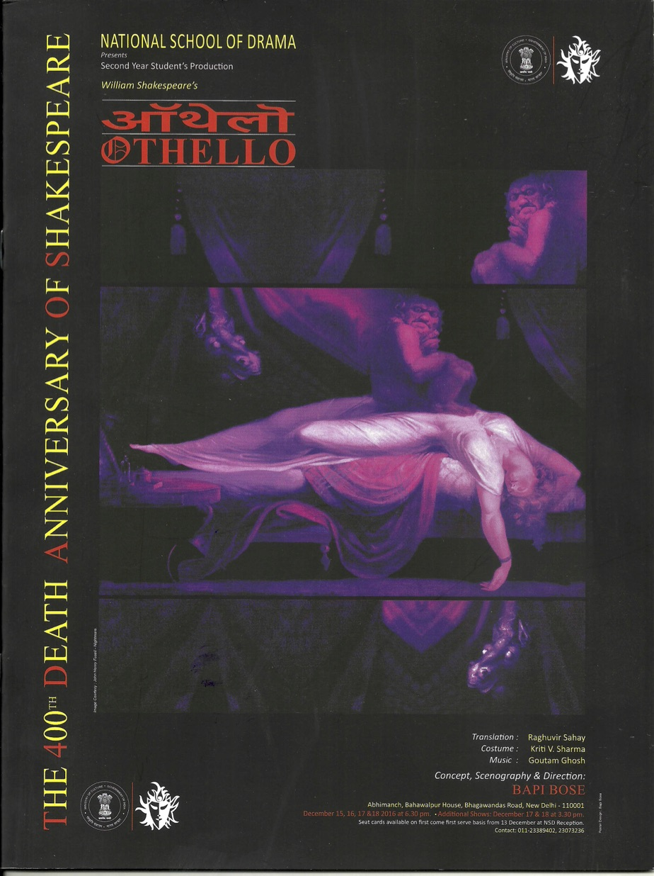Othello Prog cover.jpg