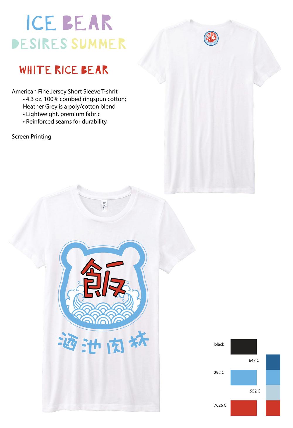 rice T-01.jpg