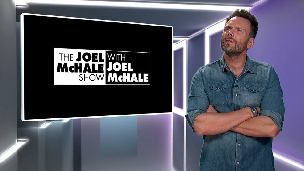 The Joel Mchale Show with Joel McHale | Netflix