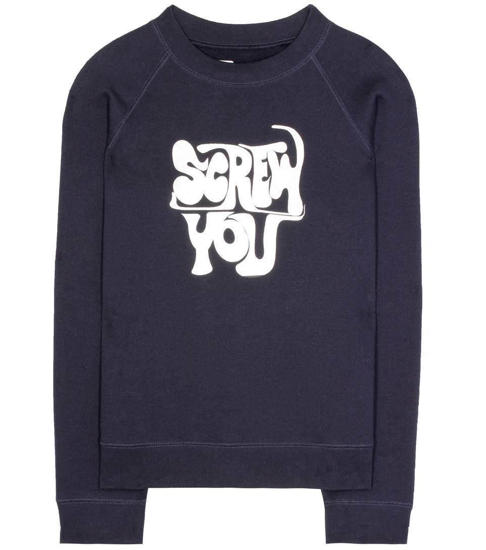 - SCREW YOU vintage inspired sweatshirt