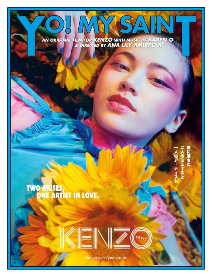 Watch 'YO! MY SAINT' Kenzo SS18 Short Film by Karen O