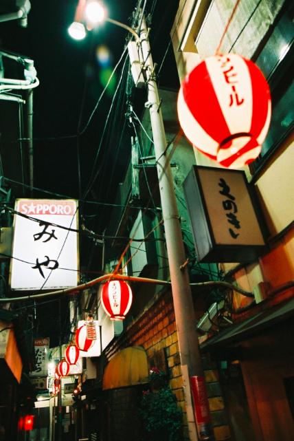 Model turned photographer Cailin Hill-Araki captures Tokyo street-fashion // DNAMAG