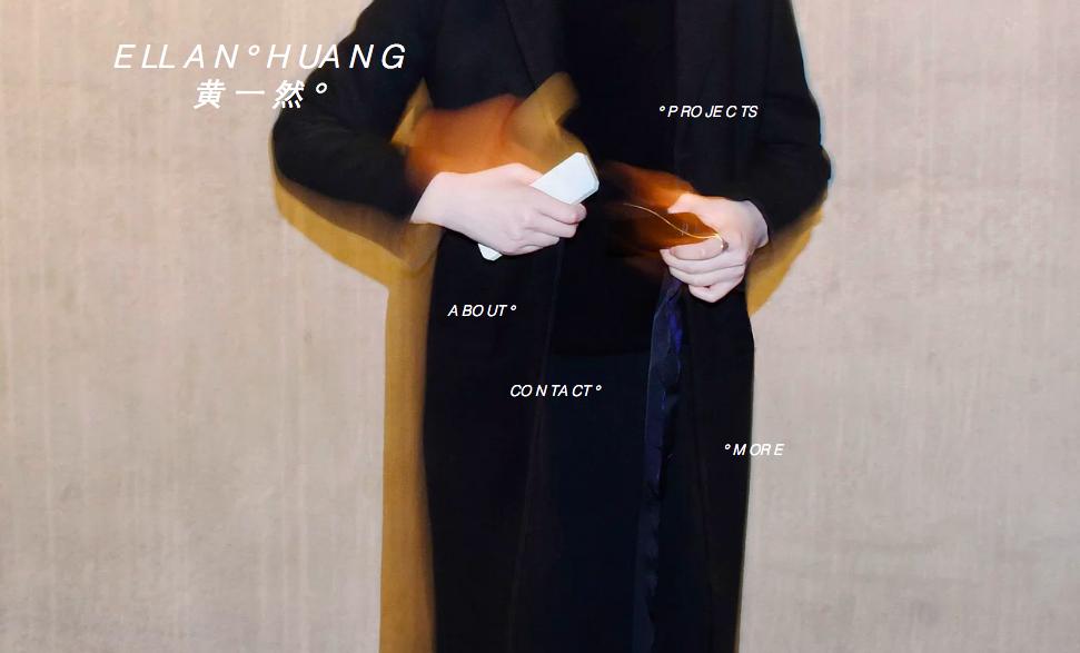 Ellan Huang  //   DNAMAG
