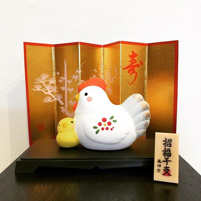 🎉🐔Wishing you a Happy and Prosperous Lunar New Year!🐔🎉 #bluumikauai #hanapepe #2017 #chinesenewyear #yearoftherooster #lunarnewyear
