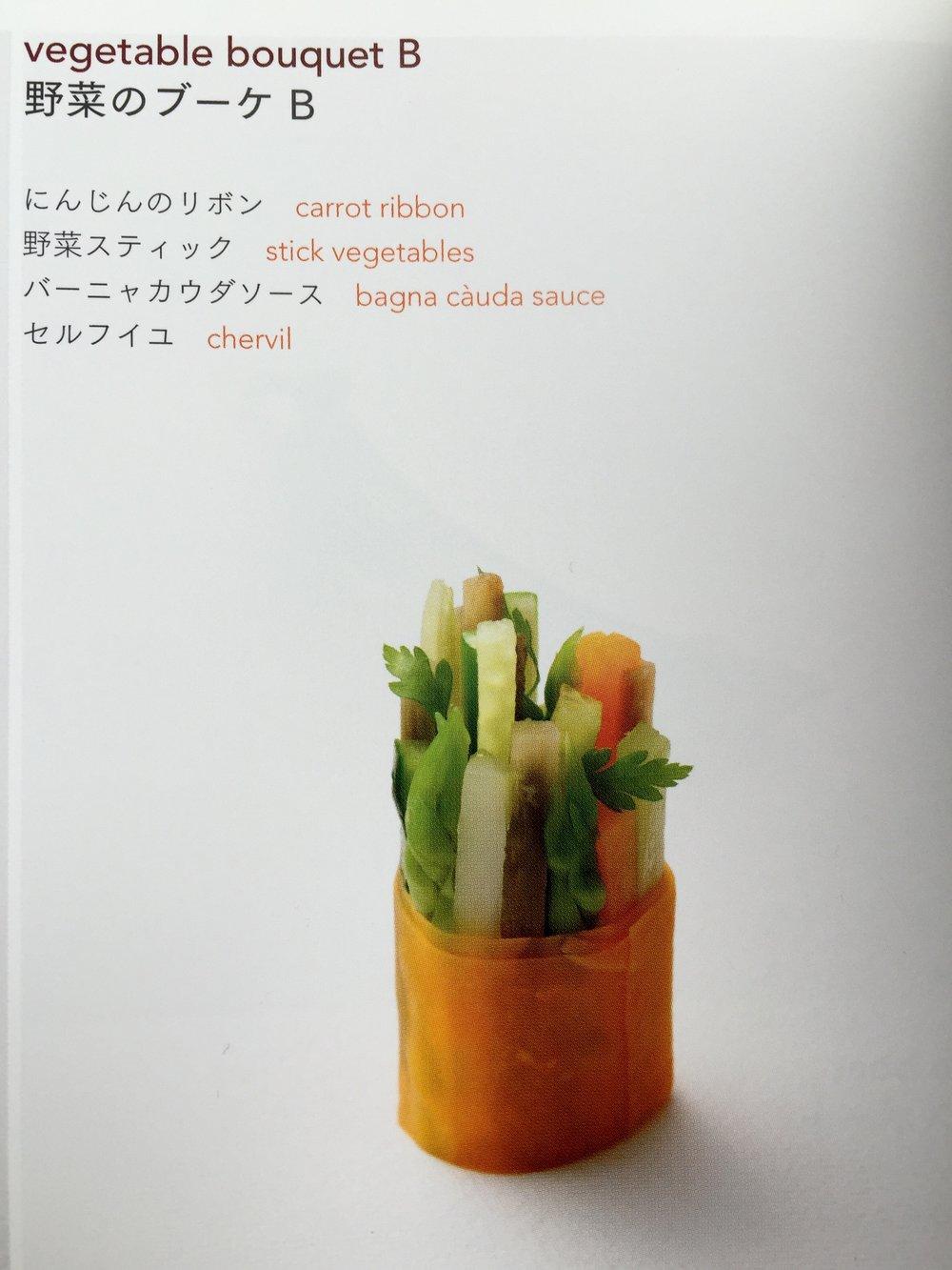 野菜のブーケ、人参リボン