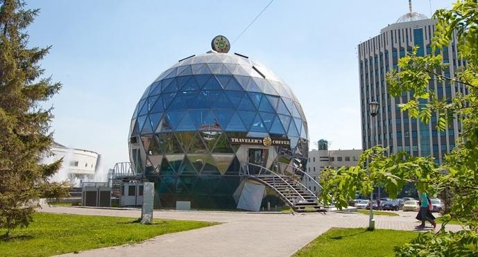 epic-dome-design-coffee.jpg