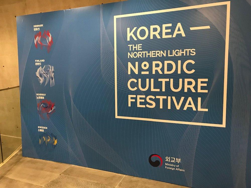 Seoul 2017