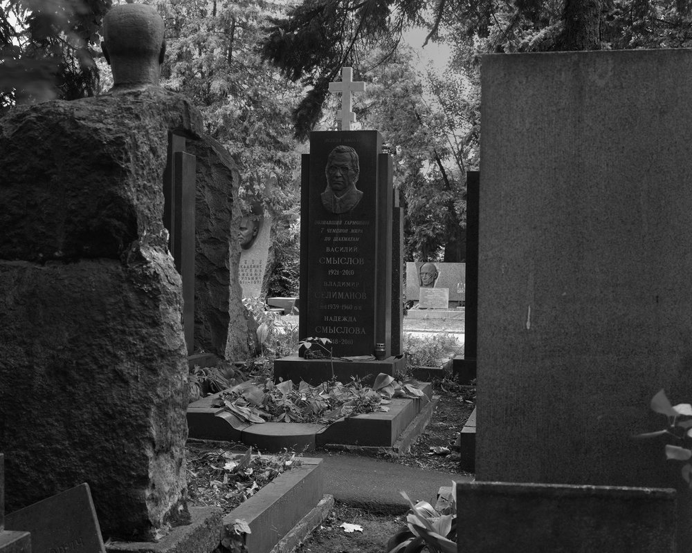 Vasily Smyslovs grav, Moskva.jpg