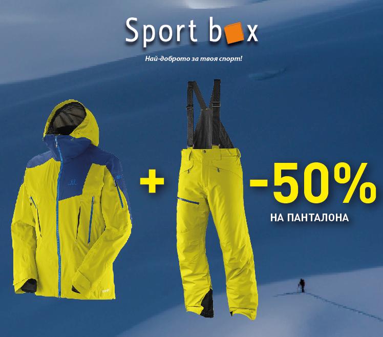 Ski+Pantalon_Cropped.png