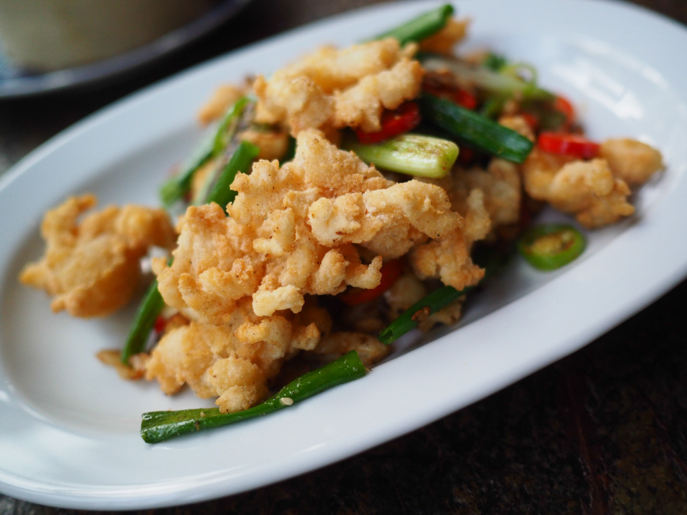 The Duck and Rice - Salt and pepper Squid