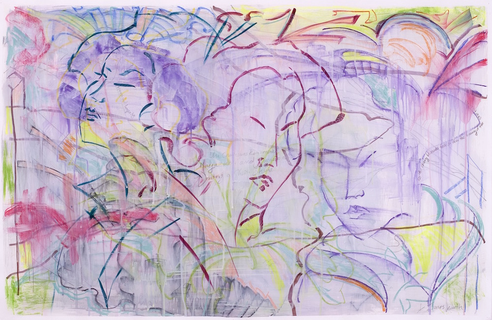 GOSSIPING GEISHA, 20x40 unframed, mixed collage on paper (2008) Sold