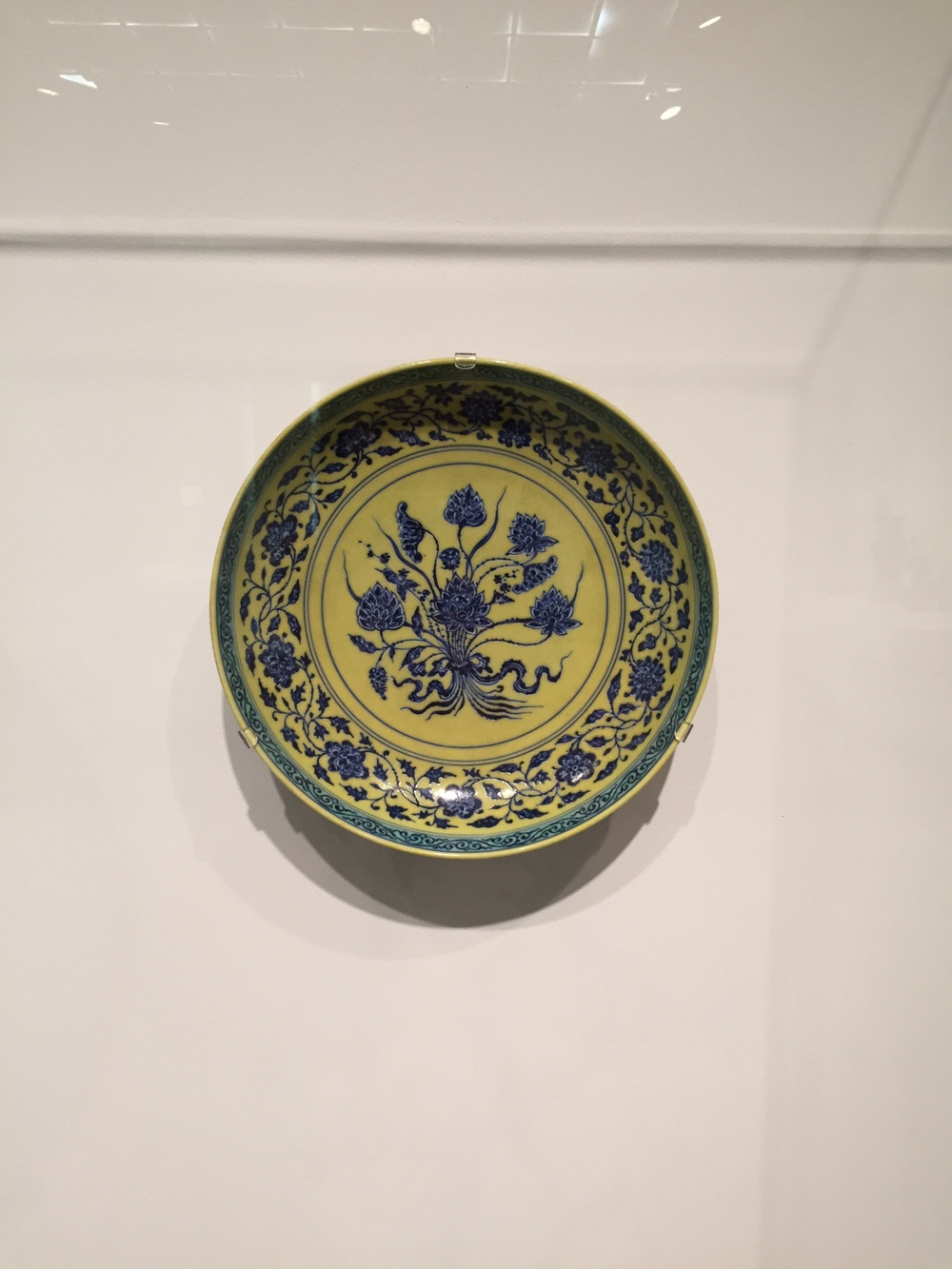 dish from Yongzheng reign (1723-35)