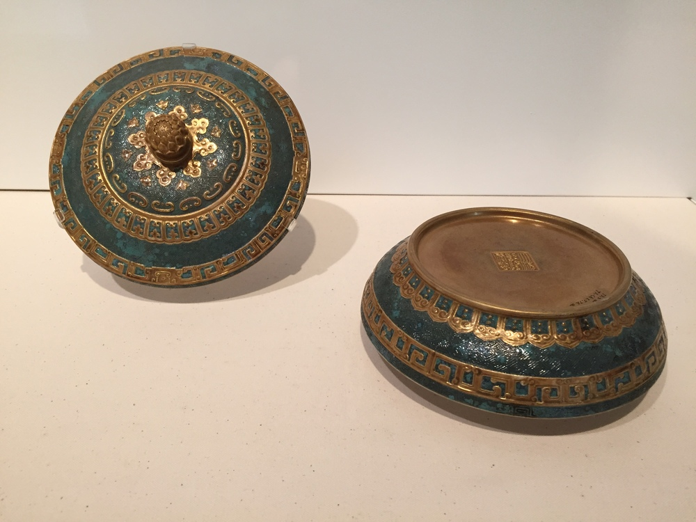 covered box from Qianlong reign (1736-95)
