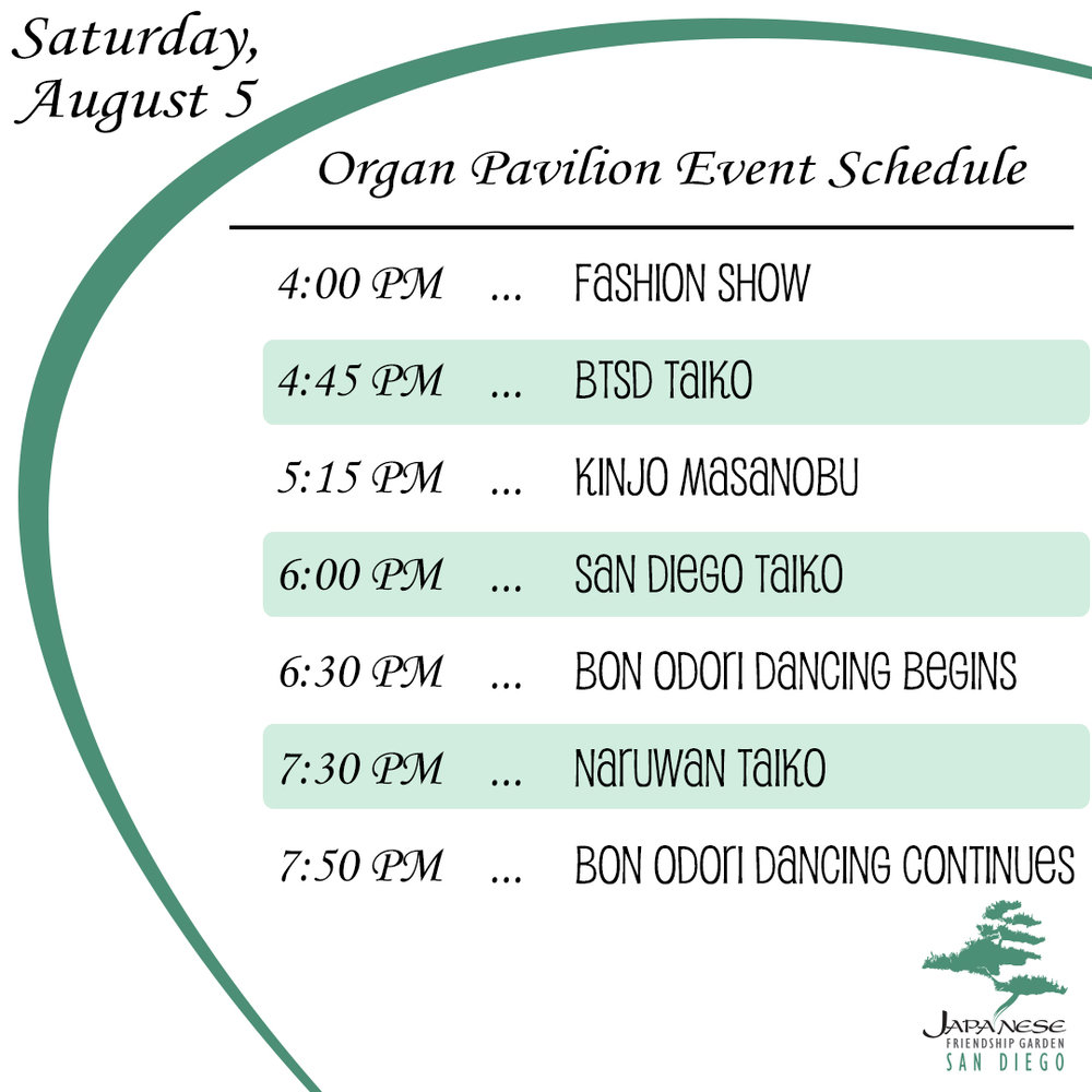 Obon_program-schedule_template_OP.jpg