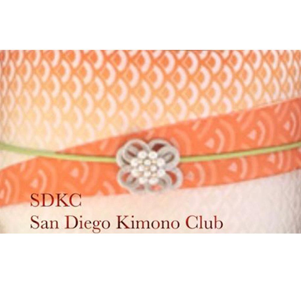 sdkimono logo.jpg