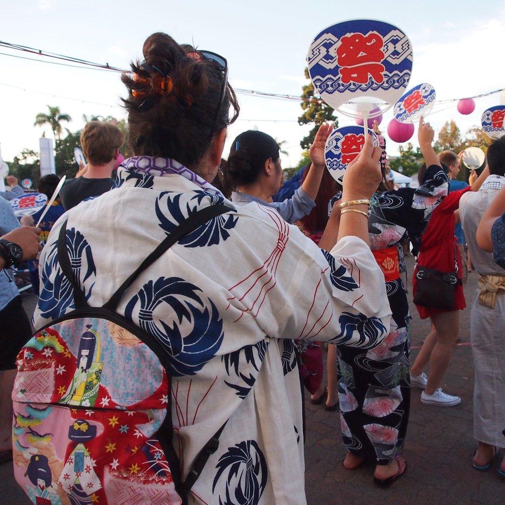 August: Bon Odori Festival
