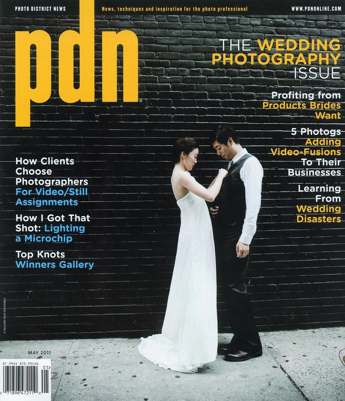 PDN magazine