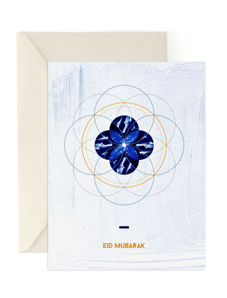 Friday Collective Eid Greeting Card Inspired By Rumi The Date Palm