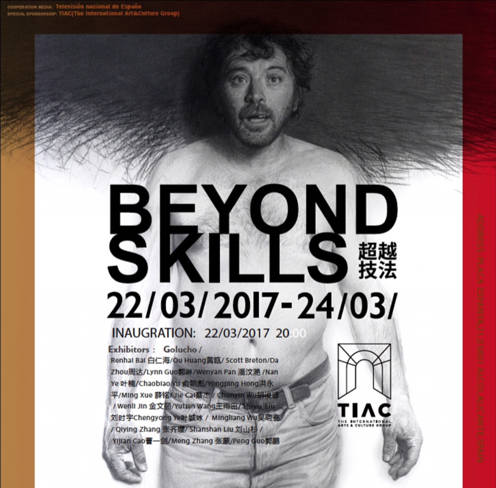 """Beyond Skills"" an exhibition associated with our 2017 painting workshop with Spanish master painter Golucho"