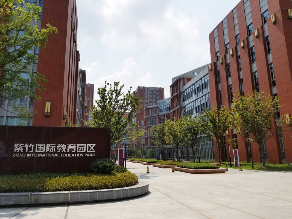 2.Campus-I.jpg