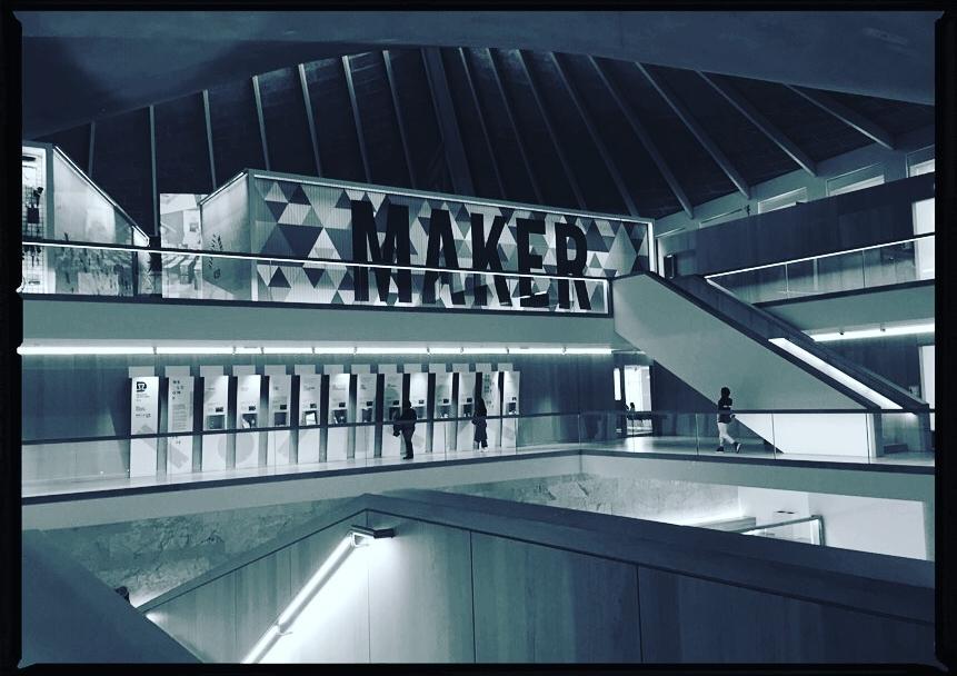 Design Museum, London, 2017