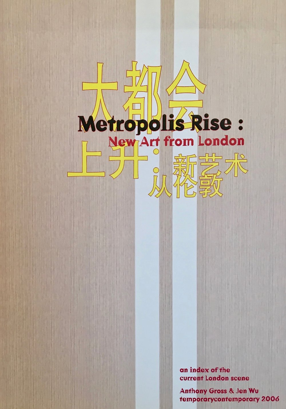 Metropolis Rise temporarycontemporary
