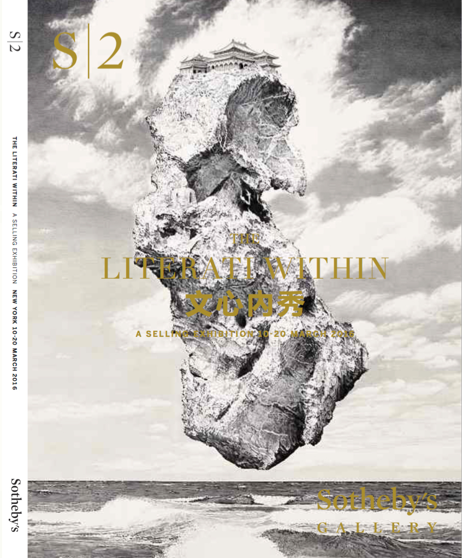 The Literati Within, 2016 <br> Sotheby's