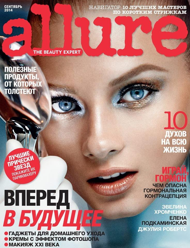 russian allure 2014-1.jpg
