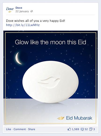 Dove FB Eid.jpg