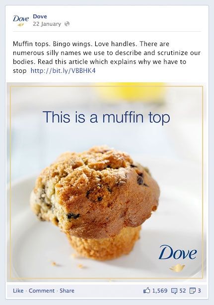 Dove FB Muffin Top.jpg