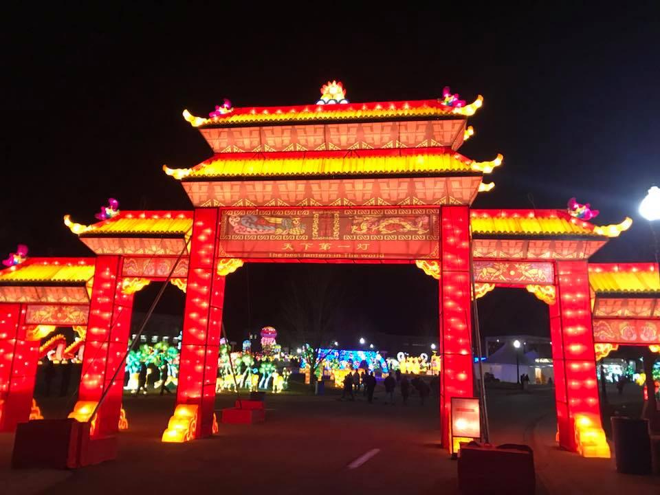 chinese festival.jpg