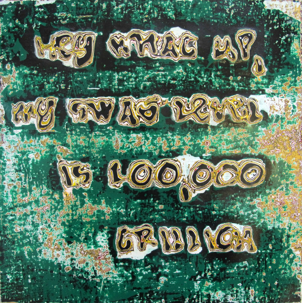 "34, Atlanta (Swag)  Reduced Acrylic on Panel, Glitter  12""x12""  $400"