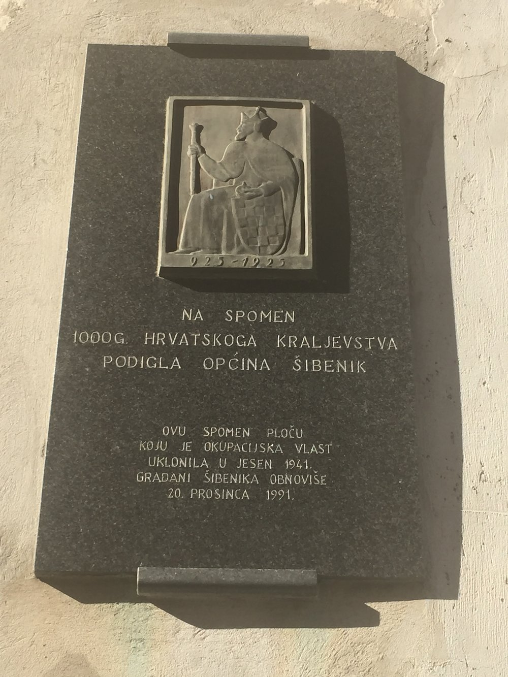 A plaque detailing the 1066 Charter of King Kresimir which declared Sibenik a royal and free city.