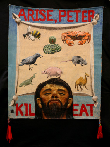 #940 ARISE, PETER; KILL AND EAT, 2006