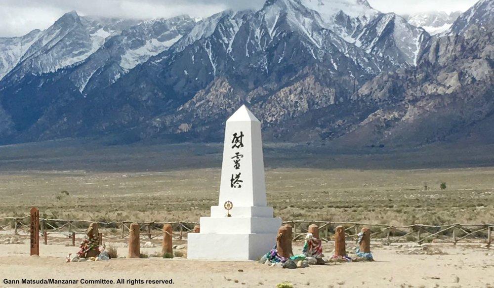 The cemetery monument at Manzanar National Historic Site. Photo: Gann Matsuda/Manzanar Committee
