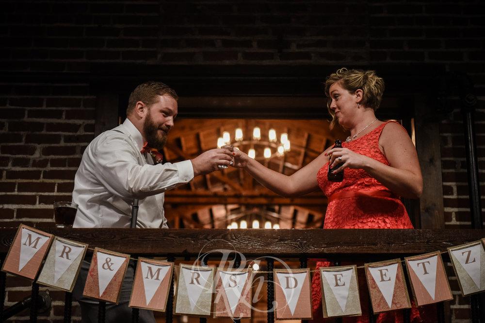 Kelsey & Kevin - Wisconsin Wedding Photography - RKH Images - Blog -13.jpg
