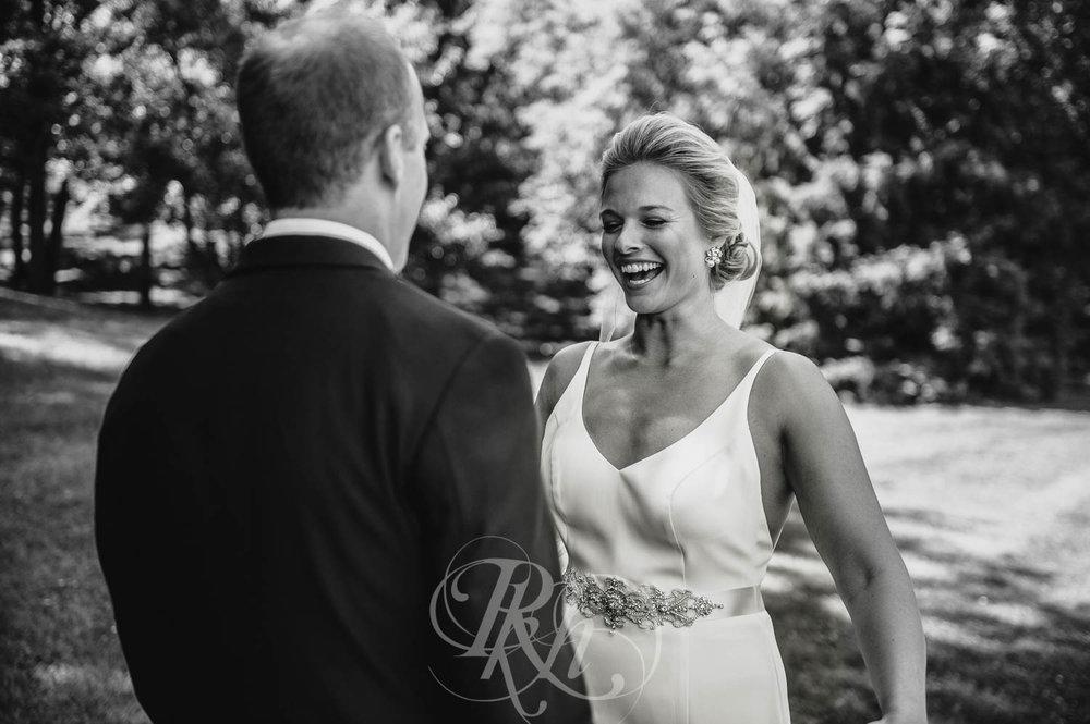 Becky & Jeff - Minneapolis Wedding Photography - Minneapolis Event Center - RKH Images - Blog  (17 of 40).jpg