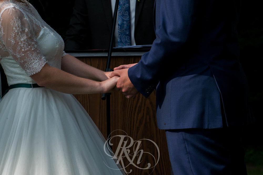 Bobbi & Graham - Wisconsin Wedding Photography - RKH Images - Blog  (28 of 43).jpg