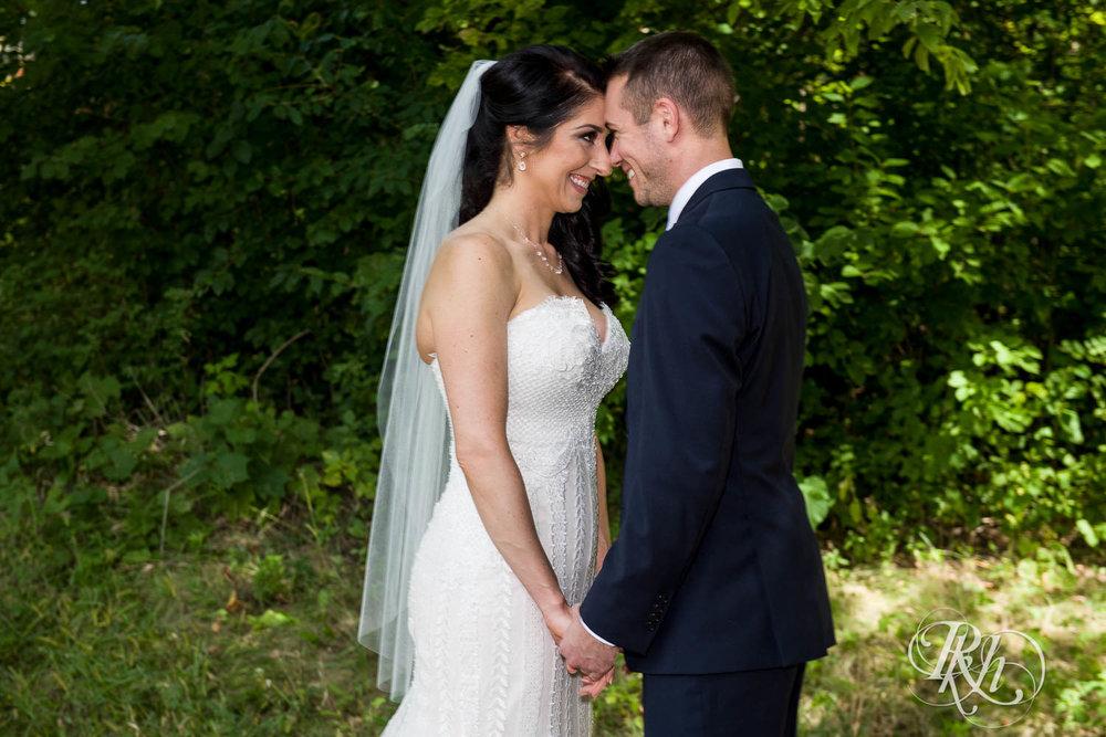 Trish & Nick - Minnesota Wedding Photography - Oak Ridge Conference Center - RKH Images - Blog (23 of 62).jpg